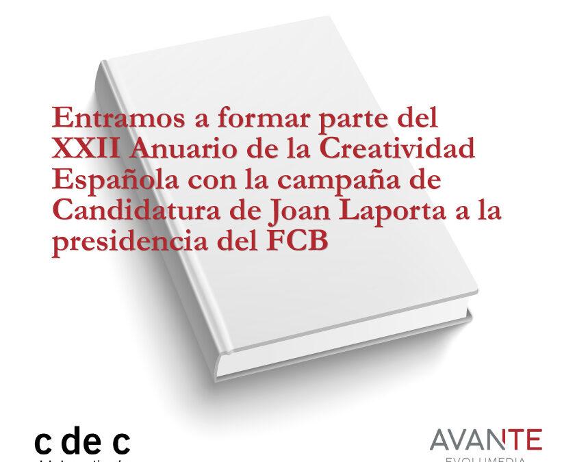 XXII Anuario de la Creatividad Española